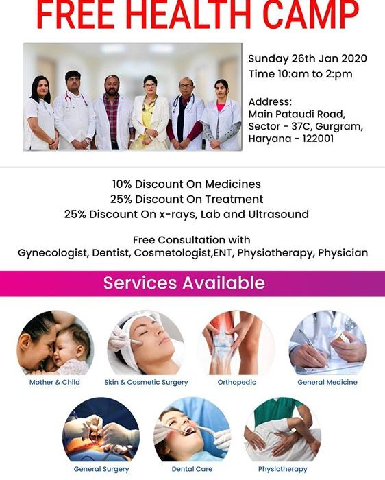 Kamla Hospital is organizing a free health camp on Sunday, the 26th of January 2020 from 10 AM to 2 PM.